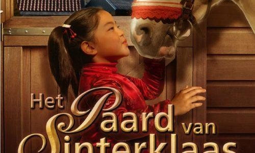 Sunday December 02 filmclub 'Het Paard van Sinterklaas'